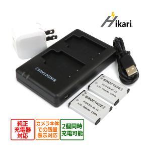 ★コンセント充電可能★Nikon ニコン EN-EL19互換バッテリー2個と急速互換デュアルダブル充電器の3点セット DSC-RX0 / Coolpix S32 S33 S100 (a1)|batteryginnkouhkr