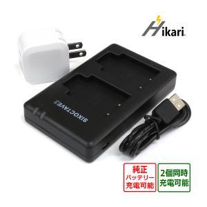 ★コンセント充電可能★ ニコン EN-EL19 / SONY ソニー NP-BJ1 互換デュアル充電器 2個同時充電可能 DSC-RX0 Nikon Coolpix S32 S33 S100 (a1)|batteryginnkouhkr