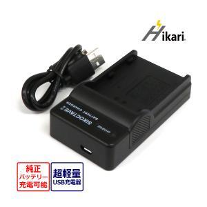 EN-EL3e Nikon ニコン 互換USB充電器 純正バッテリーも充電可能 EN-EL3a / ...