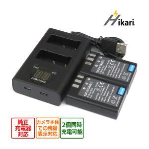 Nikon ニコン EN-EL9a / EN-EL9 互換バッテリー 2個と 互換デュアルUSB充電...