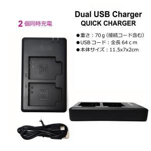 送料無料 OLYMPUS LI-90B/LI-92B互換バッテリーパック2個と互換デュアルUSBチャージャーの3点セットStylus TG-1 Stylus TG-1 Tough Stylus TG-1 His Tough|batteryginnkouhkr|03