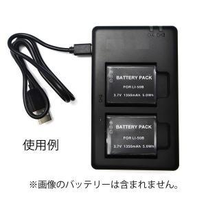送料無料 OLYMPUS LI-90B/LI-92B互換バッテリーパック2個と互換デュアルUSBチャージャーの3点セットStylus TG-1 Stylus TG-1 Tough Stylus TG-1 His Tough|batteryginnkouhkr|04