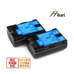 LP-E6NH Canon キャノン 互換バッテリー 2個セット EOS 5D Mark III / EOS 5D Mark IV / EOS 5DS / EOS 60D / EOS 70D / EOS R5 / EOS R6 イオス|batteryginnkouhkr