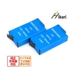 GoPro ( ゴープロ ) MAX 互換バッテリー 2個セット 残量表示可能 純正充電器でも充電可...