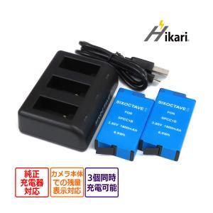 GoPro ゴープロ MAX 互換バッテリー 2個と 互換USB充電器 (トリプル) の3点セット ...