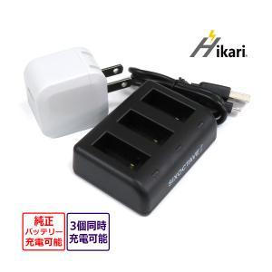 送料無料 MAX トリプル 互換USBチャージャー GoPro ゴープロ バッテリー3個同時充電可能...
