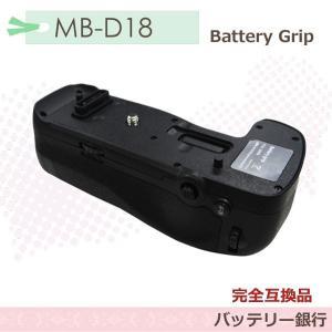 ●対応機種 Nikon ニコン 一眼レフ : D850 対応バッテリー : Nikon ニコン : ...