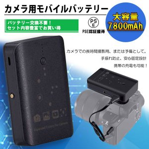 ソニー SONY NP-FZ100 NP-FW50  カメラ バッテリー  7800mah  α9/...