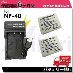 本製品には過電流保護、過充電防止、過放電防止の保護回路が内蔵。 安心してご使用ください。 ≪互換バッ...
