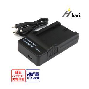 SONY ソニー NP-FZ100 対応急速互換USB充電器 バッテリー チャージャー BC-QZ1...