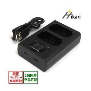BC-QZ1 / NP-FZ100 Sony ソニー 互換デュアルUSBチャージャー 2 個同時充電...