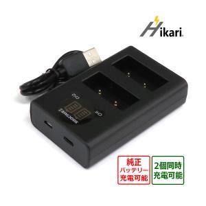 富士フィルム FUJIFILM NP-W126 互換 デュアル USBチャージャー 2個同時充電可能...