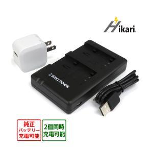 送料無料 Panasonic パナソニック VW-VBT190 互換デュアルUSB充電器 HDC-H...