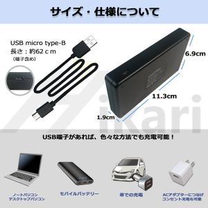 送料無料パナソニックVW-VBT190互換デュアルダブルUSB充電器HC-V620M HC-V550M HC-V520M HC-V480M HC-V360M コンセント充電用ACアダプター付き (a1) batteryginnkouhkr 05