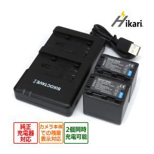 Panasonic パナソニック VW-VBK360-K / VW-VBK360 互換バッテリー 2...
