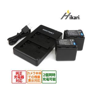 VW-VBT380-K / VW-VBT380 パナソニック Panasonic 互換バッテリー 2...