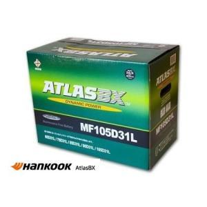 NEW!Hankook ATLAS BX MF 105D31L ( 95D31L対応 )アトラス 自...