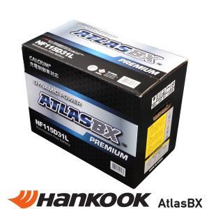 充電制御車 標準車 OK!Hankook ATLAS BX NF115D31L (95D31L 10...