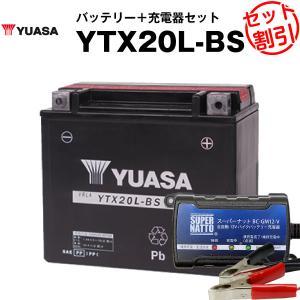 バイクバッテリー充電器+ハーレー用YTX20L-BSセット ...