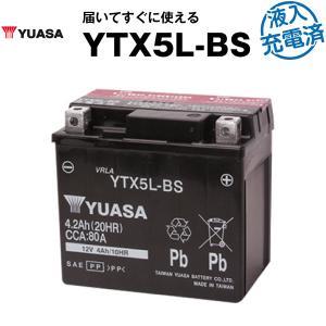 バイク用バッテリー 液入充電済み 台湾ユアサ YTX5L-BS (GTX5L-BS FTX5L-BS...