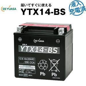 バイク用バッテリー YTX14-BS・液入・初期補充電済 (...