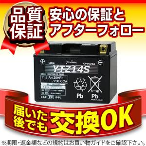 バイク用バッテリー YTZ14S・液入・初期補充電済 GSユ...
