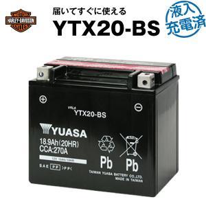 バイク用バッテリー 液入充電済み 台湾ユアサ YTX20-BS (65991-82B、65991-82A、65991-75C 互換) 正規品なので「全て日本語表記」 日本語説明書付き 在庫有り|batterystorecom