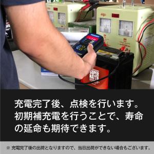 40B19R・初期補充電済 日産純正品 長寿命・保証書付き 使用済みバッテリーの回収も無料 自動車バッテリー|batterystorecom|02