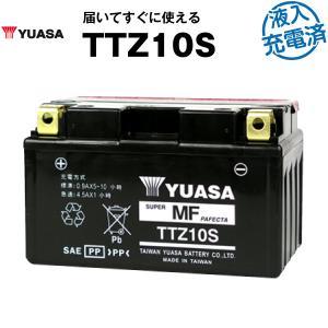 TTZ10S(密閉型)・液入・初期補充電済 ユアサ(YUAS...