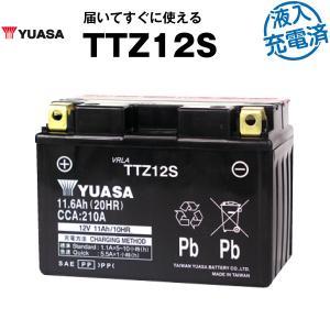 ■互換:STZ12S、YTZ12S、GTZ12S、FTZ12S などバイクバッテリー ■適合車種:フ...