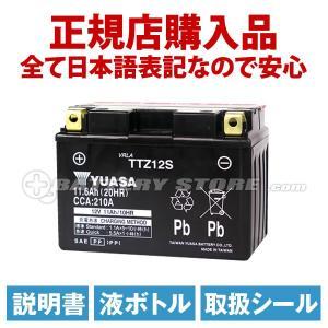 バイク用バッテリー TTZ12S(密閉型)・液...の詳細画像1