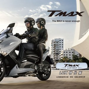 バイク用バッテリー TTZ12S(密閉型)・液...の詳細画像3