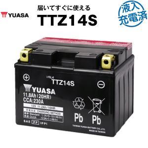■互換:YTZ14S、FTZ14S、STX14S などバイクバッテリー ■適合車種:FZ1,フェーザ...