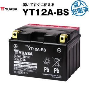 バイク用バッテリー YT12A-BS(密閉型)・液入・初期補...