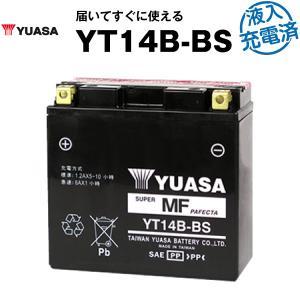 バイク用バッテリー YT14B-BS(密閉型)・液入・初期補...