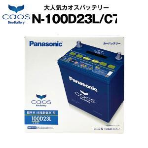 限定モデル カオス N-100D23L/C7 + USBシガーソケット(12V/24V 対応) セッ...