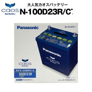 限定モデル カオス N-100D23R/C7 + USBシガーソケット(12V/24V 対応) セッ...