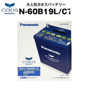 限定モデル カオス N-60B19L/C7 + USBシガーソケット(12V/24V 対応) セット...