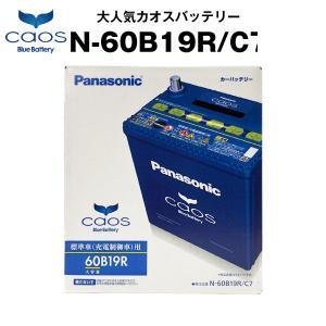 限定モデル カオス N-60B19R/C7 + USBシガーソケット(12V/24V 対応) セット...