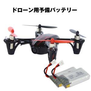 ドローン、ヘリ、航空機 抜群の安定性 HDカメラ付ドローン ジーフォース X4 HD H107C(ブラックレッド)+予備バッテリー2個セット カンタン操作 重量200g未満|batterystorecom