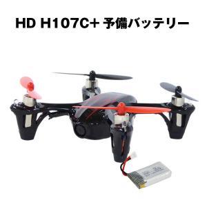 ドローン、ヘリ、航空機 抜群の安定性 HDカメラ付きドローン ジーフォース X4 HD H107C(ブラックレッド)+予備バッテリーセット カンタン操作 重量200g未満|batterystorecom