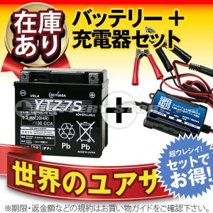 YTZ7S 互換:STZ7S、YTZ6、GTR4A-5、GT5-3、GT6B-3、FTZ7S、FTZ...
