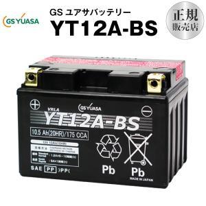 バイク用バッテリー YT12A-BS (ST12A-BS F...