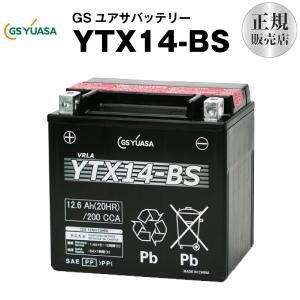 バイク用バッテリー YTX14-BS (STX14-BS Y...