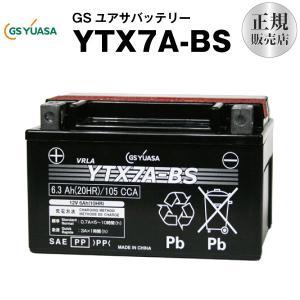 バイク用バッテリー YTX7A-BS (STX7A-BS G...