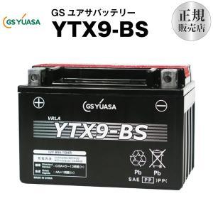 バイク用バッテリー YTX9-BS (STX9-BS YTR...