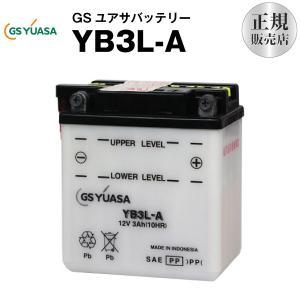 バイク用バッテリー YB3L-A GSユアサ(YUASA) ...