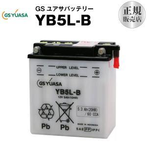 バイク用バッテリー YB5L-B GSユアサ(YUASA) ...