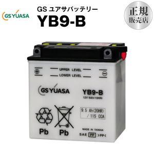 バイク用バッテリー YB9-B GSユアサ(YUASA) 長...
