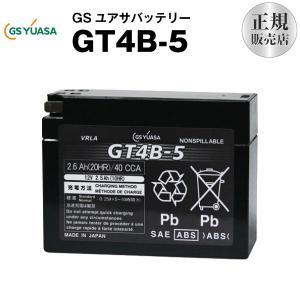 バイク用バッテリー GT4B-5 (ST4B-5 YT4B-...